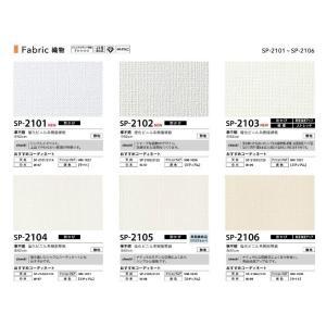 壁紙クロス サンゲツ SP2101 SP2102 SP2103 SP2104 SP2105 SP2106 SP2107 SP2108 SP2109 SP2110 SP2111 SP2112