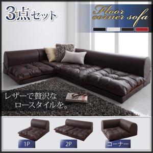こたつフロアコーナーソファ ソファー【space】スペース Aタイプ|interior-miyabi