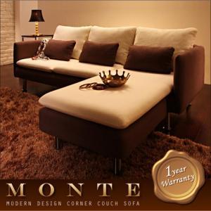 L字モダンデザインコーナーカウチソファ ソファー【Monte】モンテ|interior-miyabi