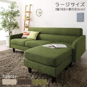 L字 L型 コーナーソファ ソファー L字コーナーカウチソファ ソファー OLIVEAオリヴィア ラージサイズ interior-miyabi