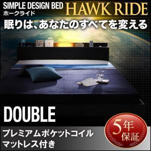 モダンライト・コンセント付きフロアベッド【Hawk ride】ホークライド【ポケットコイルマットレス:プレミアム付き】ダブル|interior-miyabi