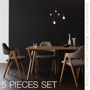 ダイニングテーブルセット 4人用 北欧 モダンデザイン /5点セット(テーブルW140+チェア×4)