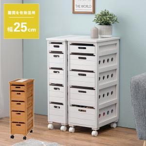 洗面所収納 キッチン収納 ストッカー 隙間収納 幅25cm(ナチュラル) MUD-6781|interior-miyabi