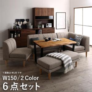 リビダイ家具 リビングダイニングテーブルセット 北欧 ファブリック6点セット(テーブル+2Pソファ1脚+1Pソファ2脚+コーナーソファ1脚+ベンチ1脚) W150|interior-miyabi