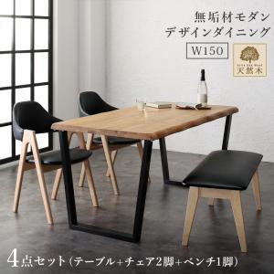 堅く重厚で耐久性に優れたオークは、家具としても一生モノとなりうる木材です。  垂直に伸びた美しい木目...