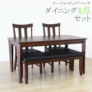 ダイニングテーブルセット 4人用 アンティーク風 ベンチ 4点セット