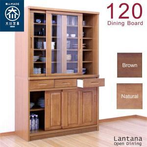 食器棚 完成品 和風モダン 幅120cm 引き戸 開梱設置付き|interior-moka224