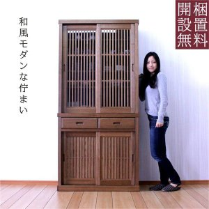 食器棚 完成品 幅90cm 引き戸 和風モダン 開梱設置付き|interior-moka224