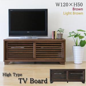 テレビ台 テレビボード 幅120cm 完成品 スライド扉 木製|interior-moka224