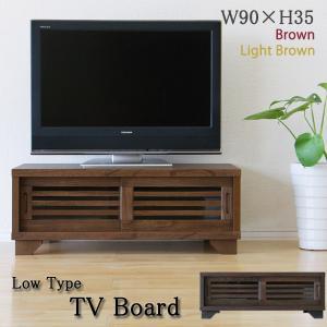 ローボード テレビ台 TVボード 幅90cm 完成品 木製収納 引き戸 モダン|interior-moka224