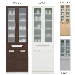 食器棚 カップボード 完成品 ダイニングボード 幅60cm 耐震ラッチ付き 北欧 国産 キッチンボード|interior-moka224