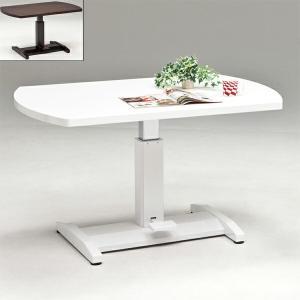 昇降式ダイニングテーブル リフティングテーブル 幅120cm interior-moka224