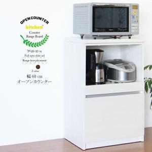 レンジボード キッチンカウンター レンジ台 幅60cm 完成品 キッチンボード キッチン収納 木製 家電収納 コンセント付き シンプル 日本製 送料無料|interior-moka224