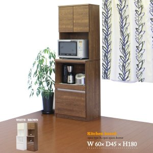 キッチンボード ダイニングボード 食器棚 レンジ台 レンジボード 幅60cm キッチン収納 木製 家電収納 コンセント付き シンプル 日本製 送料無料|interior-moka224