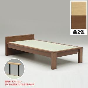 畳+すのこのシングルベッドです。シンプルなフラットタイプ。オプションで手すりのご購入も可能。  【サ...