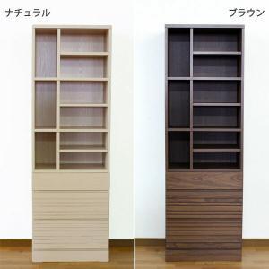 ワードローブ チェスト 幅60cm モダン 飾り棚 小物収納 クローゼット収納|interior-moka224