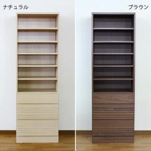 チェスト 棚 幅60cm タンス 衣類収納 オープンチェスト 飾り棚 引き出し|interior-moka224