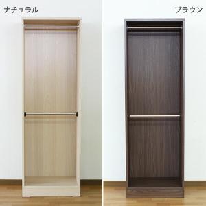 ワードローブ 棚 幅60cm クローゼット 衣類収納 小物収納 おしゃれ 家具|interior-moka224