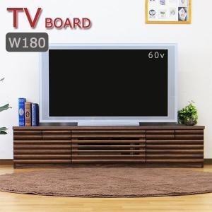 テレビ台 ローボード 幅180cm 完成品 TV台 AVラック テレビラック リビングボード 北欧|interior-moka224