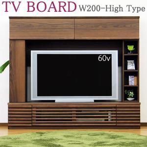 ハイタイプ テレビ台 テレビボード 幅200cm 北欧 カフェ 壁面収納|interior-moka224