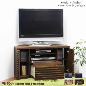 コーナーテレビボード テレビ台 コーナーテレビ台 おしゃれ 幅90cm|interior-moka224