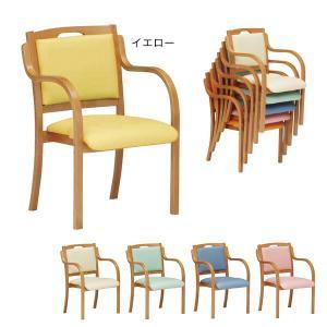 ダイニングチェア スタッキングチェア 椅子 2脚セット 多目的 コンパクト|interior-moka224