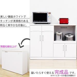 キッチンカウンター レンジ台 収納 完成品 幅120cm 日本製 鏡面 白 キャスター付き|interior-moka224|02
