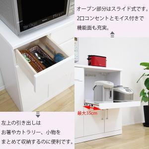 キッチンカウンター レンジ台 収納 完成品 幅120cm 日本製 鏡面 白 キャスター付き|interior-moka224|03
