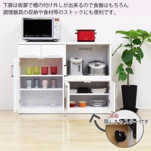 キッチンカウンター レンジ台 収納 完成品 幅120cm 日本製 鏡面 白 キャスター付き|interior-moka224|04