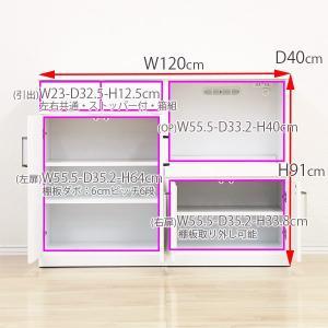キッチンカウンター レンジ台 収納 完成品 幅120cm 日本製 鏡面 白 キャスター付き|interior-moka224|06