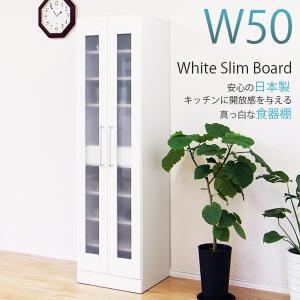隙間収納 食器棚 幅50cm 完成品 キッチンボード 鏡面 白 スリム収納|interior-moka224
