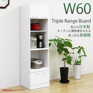 レンジ台 レンジボード 完成品 幅60cm 鏡面 隙間収納 木製 白 国産|interior-moka224
