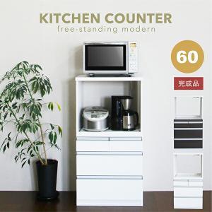 レンジラック 完成品 幅60cm レンジ台 キッチンボード 家電収納 国産 スリム|interior-moka224