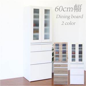 ブラウン色、ホワイト色(白)ともに木目調が温もりを感じる幅60cmの食器棚。開き戸には地震がきても安...