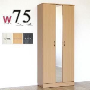 下駄箱 シューズボックス 完成品 幅75cm ミラー|interior-moka224