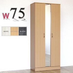 下駄箱 シューズボックス 完成品 幅75cm ミラー|interior-moka224|02
