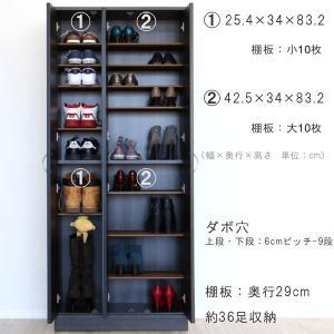 下駄箱 シューズボックス 完成品 幅75cm ミラー|interior-moka224|04