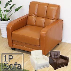 ソファー ソファ 1人掛け|interior-moka224