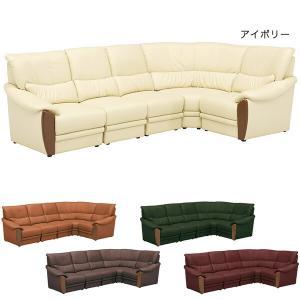 コーナーソファ ソファー PVC 合皮 L型ソファ 合成皮革 interior-moka224