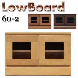 テレビ台 ローボード おしゃれ 完成品 収納 幅60cm|interior-moka224