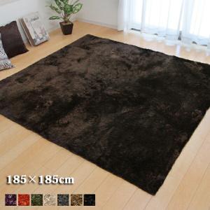 ラグマット ラグ カーペット 正方形 185 x 185 洗える 滑り止め ウォッシャブル|interior-moka224