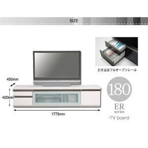 テレビ台 ローボード 幅180cm 完成品 シンプル AVラック テレビラック 扉付き|interior-moka224|03
