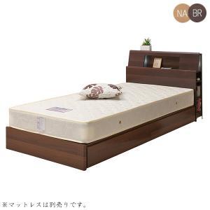 ベッド シングルベッド 宮付き 照明付き LED コンセント付き 引き出し付 木製