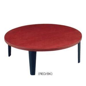 座卓 ちゃぶ台 円卓 和風 幅80cm|interior-moka224