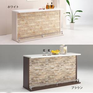 バーカウンター カウンターテーブル 幅150cm 日本製 モダン キッチンカウンター 開梱設置付きの写真