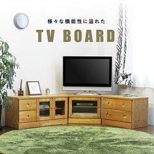 テレビ台 コーナー3点セット TV台 収納 おしゃれ 完成品|interior-moka224