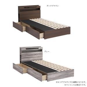 ベッド ワイドダブルベッド 照明付き 収納 フレームのみ interior-moka224 02