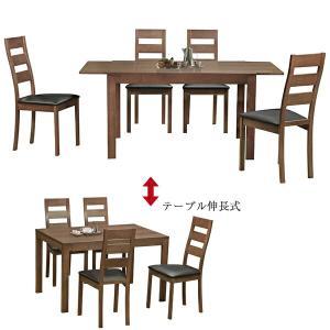 食卓セット ダイニングセット 5点 伸長式 モダン シンプル カフェ ダイニング|interior-moka224