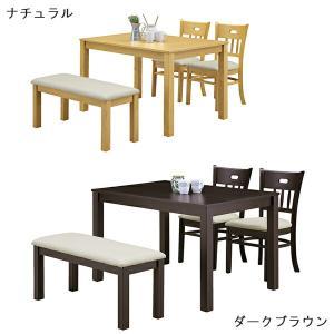 ダイニングセット ダイニングテーブルセット 長椅子 ベンチ 四人用 シンプル interior-moka224