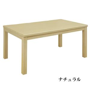 こたつセット ハイタイプ モダン 135テーブル+布団+椅子4脚の6点セット|interior-moka224